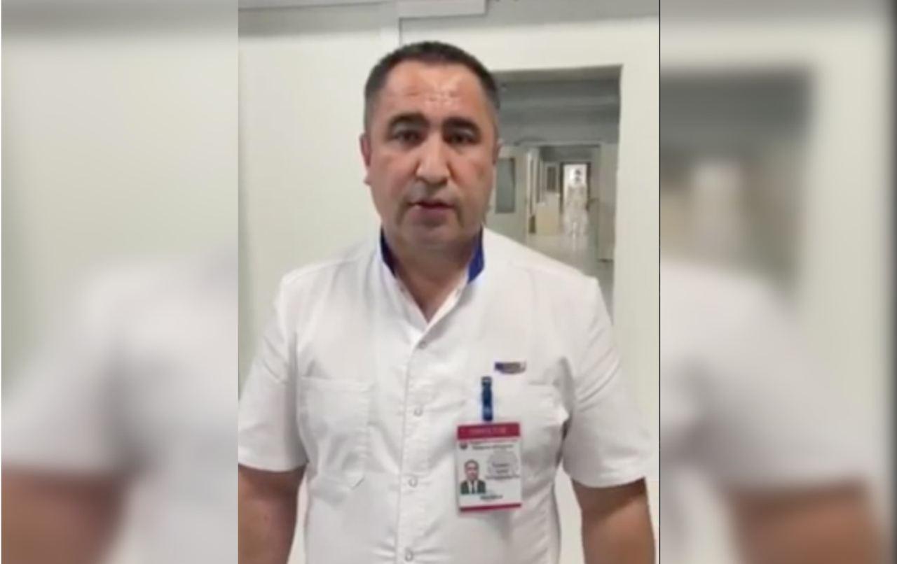 Директор Зангиатинской больницы записалвидеообращения для всех жителей Узбекистана с призывом не заниматься самолечением COVID-19 на дому