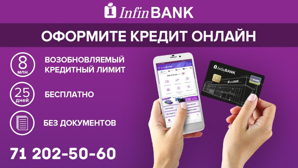 кредитная карта мегафон отзывы стоит ли открывать