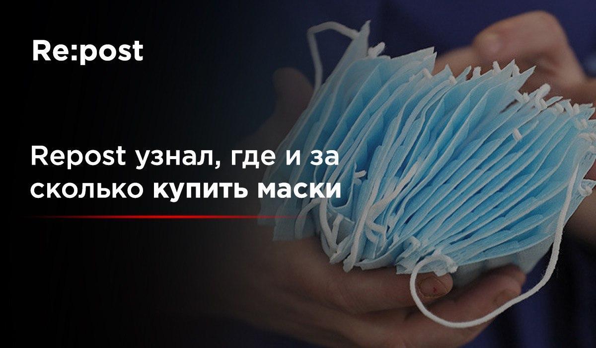 сколько зараженных в узбекистане корона вирусом